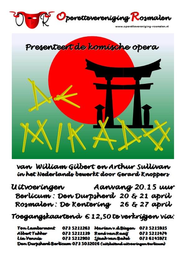 mikado affiche 2002